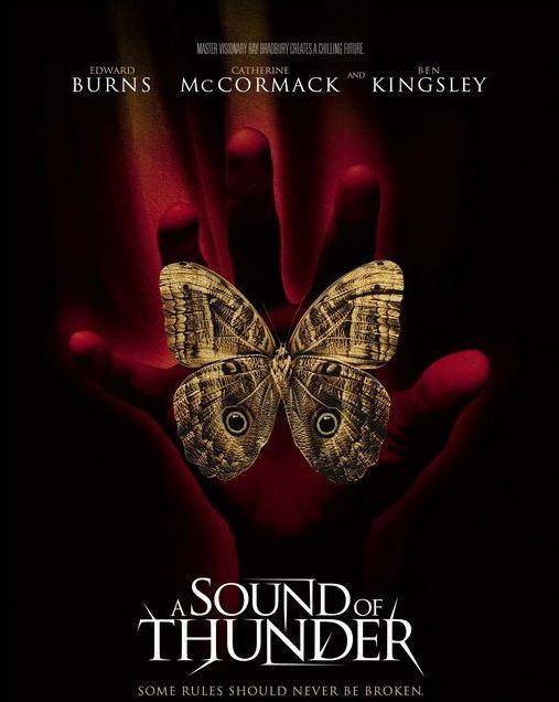 A Sound