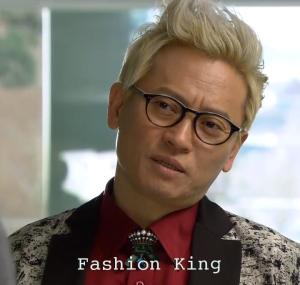 kbo fashion