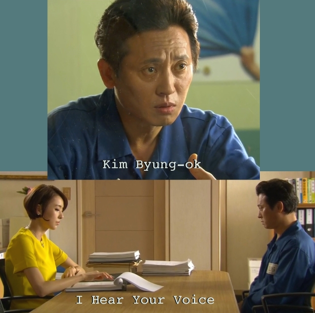 kbo voice